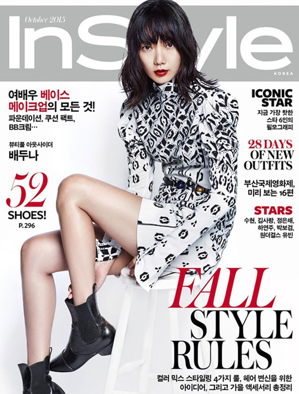 Instyle-10-cover