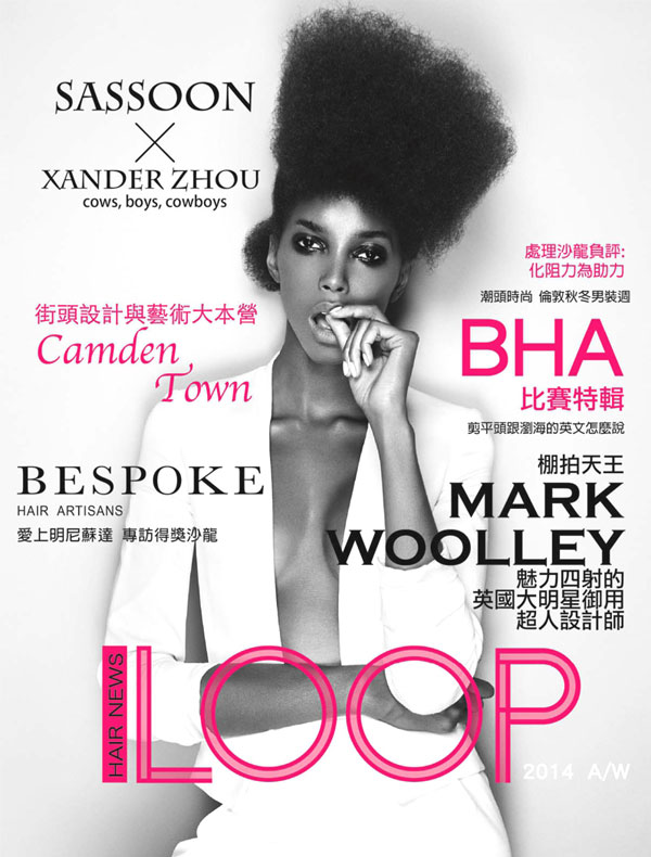 Loop-Hair-News-copertina-2